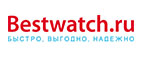 Промокод Bestwatch.ru: