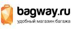 Bagway