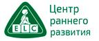 elc-russia.ru