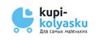 Kupi-Kolyasku.ru