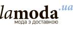 Lamoda UA