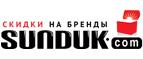 SUNDUK.com