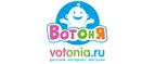 Votonia